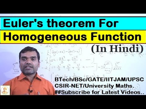 Euler's theorem for Homogeneous Function in Hindi