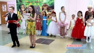 Мисс Дюймовочка 2014 в Кингисеппе Конкурс красоты среди детей KINGISEPP RU
