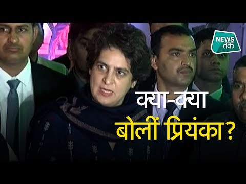 प्रियंका-ज्योतिरादित्य सिंधिया ने की प्रेस कॉन्फ्रेंस, क्या-क्या बोलीं प्रियंका गांधी? EXCLUSIVE