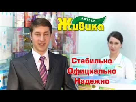Видеовитрина для аптеки Живика (осень 2016)