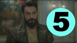 Султан моего сердца 5 серия на русском,турецкий сериал, дата выхода