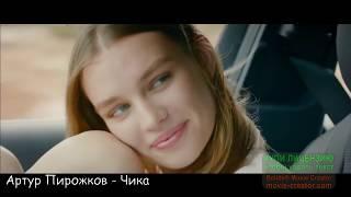 РУССКИЕ ПЕСНИ VS K-POP