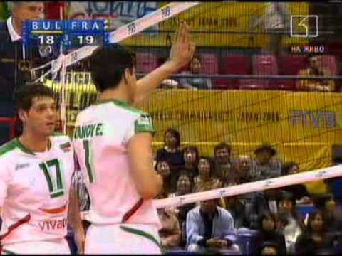 Bulgaria - France Volleyball WCH 2006