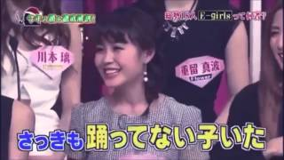A funny interview of Washio Reina (Flower/E-girls/EXILE TRIBE)