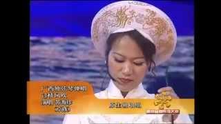 Kinh Tộc ở Trung Quốc Part- 4 - Qua Cau Gio Bay 过桥风吹