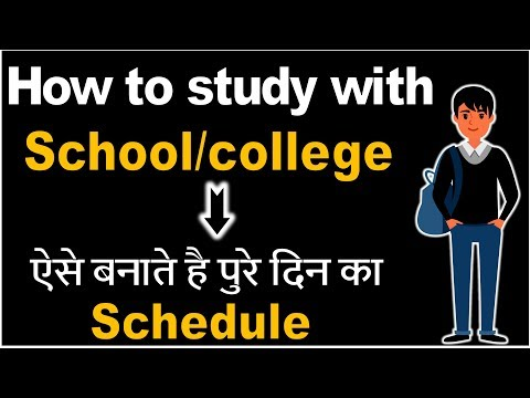 ऐसे बनाते है पुरे दिन का Study Schedule | How to study effectively with School/College ✔