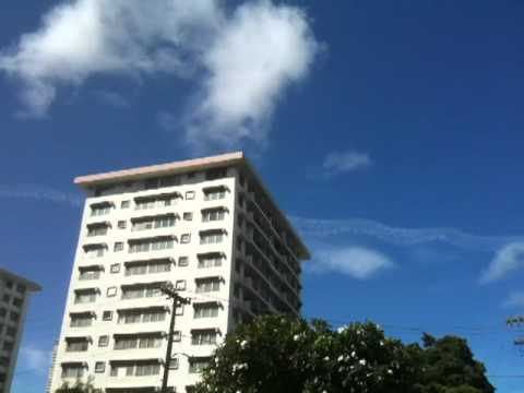 Chemtrail Streak Over Oahu Honolulu HI Hawaii Contrail Left By Government Planes
