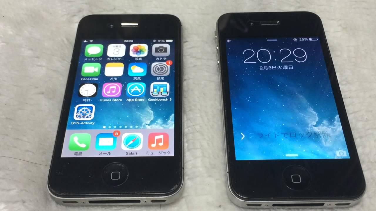 Aplazan el Lanzamiento del iPhone 8 para 2018 :(