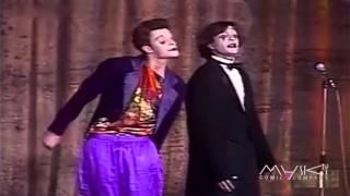 Маски - Вокальный дуэт (Мана-Мана) 1984