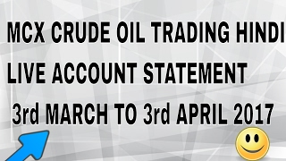 MCX CRUDE OIL TRADING HINDI LIVE ACCOUNT STATEMENT 3rd MARCH TO 3rd APRIL 2017