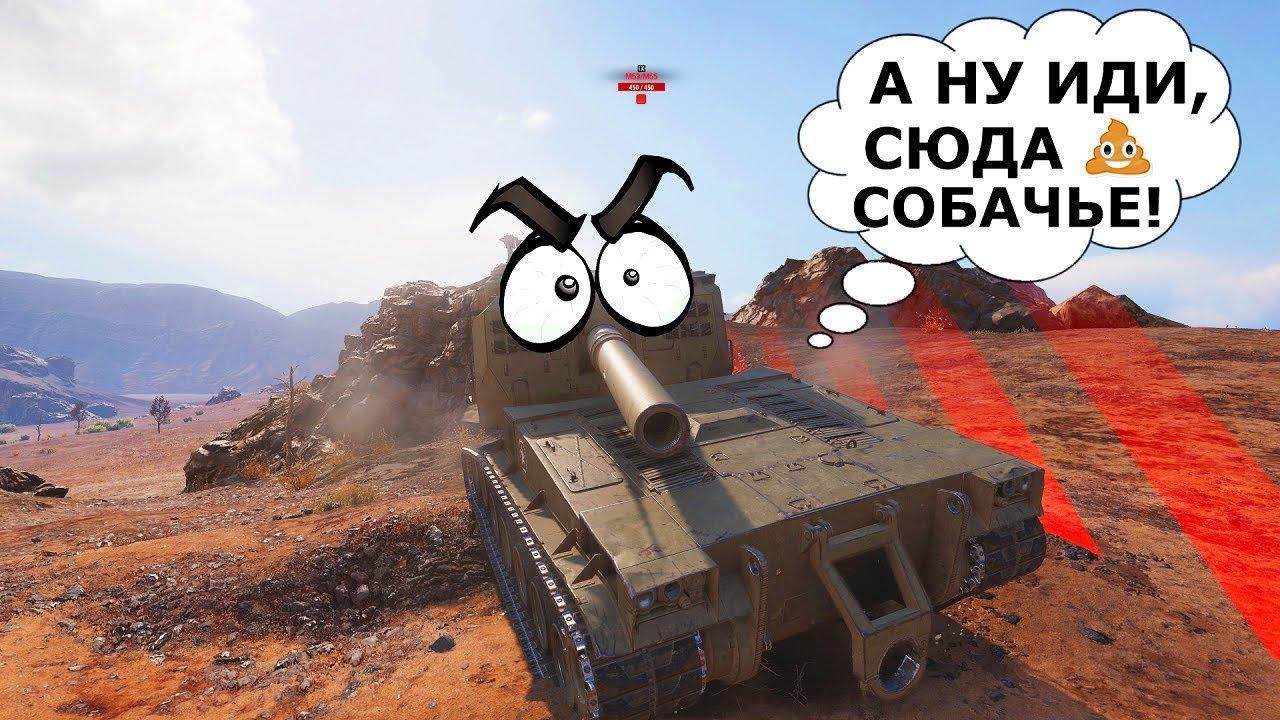 открытка картинки смешные ворд оф танкс него практически