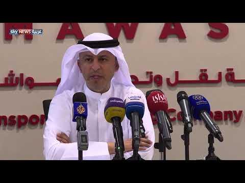 الكويت تنفي إساءة معاملة الماشية  - نشر قبل 6 ساعة