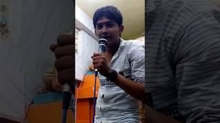 gamda ni gori sing by my friend