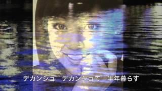 [新曲]  青二才/松尾雄史 cover Keizo