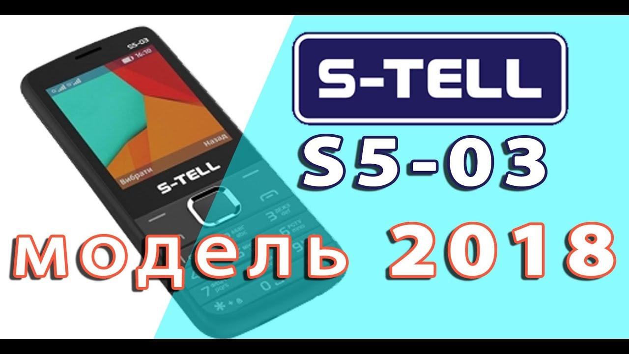 Sangoma s500 phone manual.