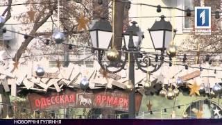 видео У Києва з'явиться туристичний логотип