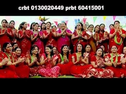 Dancing Nepali Teej Song 2072- Nepali Teej Song 2015