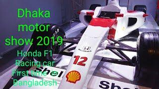 Dhaka Motor Show 2019|14th Dhaka Motor Show