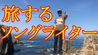 2019・6・01(土)芦原温泉の弾き語りイベントに参加してきました。 と...