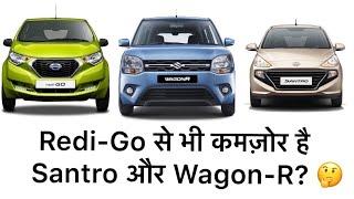 WagonR vs Santro vs rediGo - Global NCAP Crash Test Analysis
