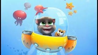 Мой Говорящий Том 2 Подводное Приключение ОБНОВЛЕНИЕ