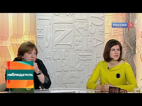 Александр Лаврентьев, Александра Санькова, Алена Сокольникова и Степан Лукьянов. Эфир от 28.02.2013