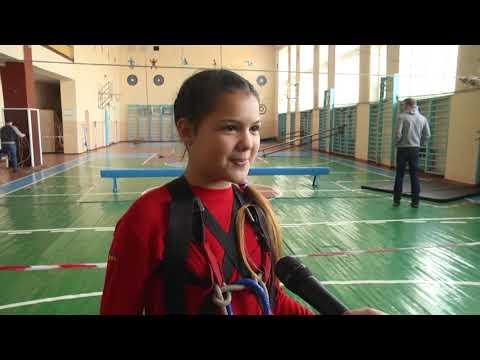 Телеканал Ексклюзив: У Хмельницькому змагалися юні туристи