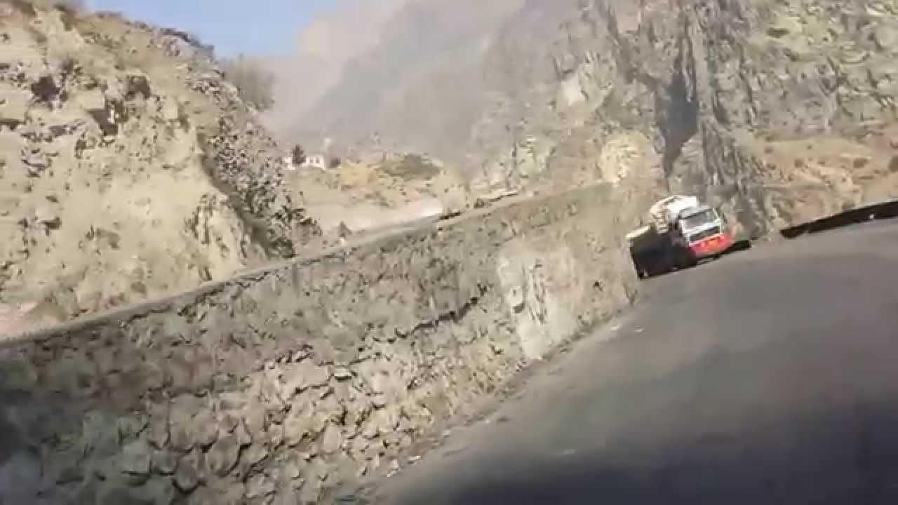 Mahipar ghar Afghanistan HD