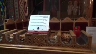 Greek Orthodox Church. Греческая православная церковь.