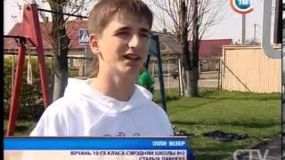 Воркаут (workout) в Беларуси: нереальные трюки стародорожских турникменов
