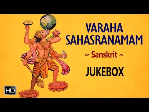 Sri Varaha Sahasranama - Powerful Sanskrit Mantra for Health & Wealth