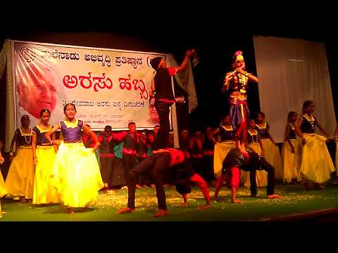 P.C.S School Mukunda Murari Dance