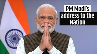 PM Modi's address to the Nation | PMO