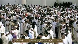 صلاة المغرب الشيخ ماهر المعيقلي 1435/8/19 - سورة آل عمران