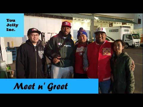 ANTOINE BETHEA San Francisco 49ers Meet N Greet @ 2nd Harvest Food Bank (San Jose, CA)