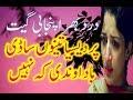 I Whatsapp Status Video-Punjabi Pardesi Sad Song-Punjabi Dukhi Song-Youtube Music