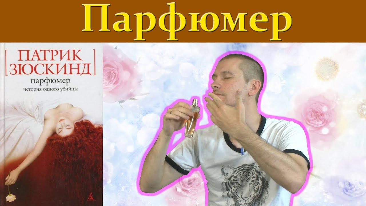 Читать бесплатно электронную книгу цветы для элджернона (flowers for algernon). Дэниел киз онлайн. Скачать в. Как вернуться к себе и жить просто