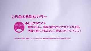 クリオ プラクティスTシャツの特徴 ①ポリエステルメッシュ150g使用 ・ポ...