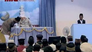 Waqf-e-Nau Khudam Class part 1/6
