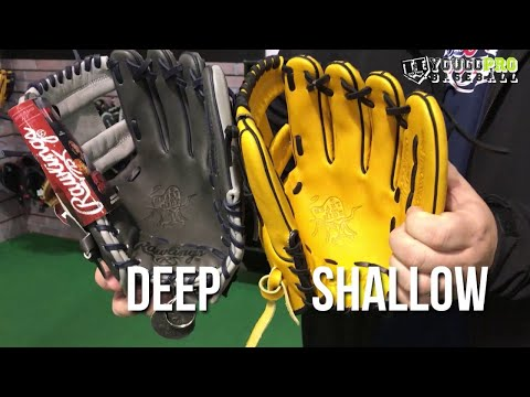 GLOVE BUYING GUIDE: How to pick the right size glove [Baseball Glove Sizing Tips]