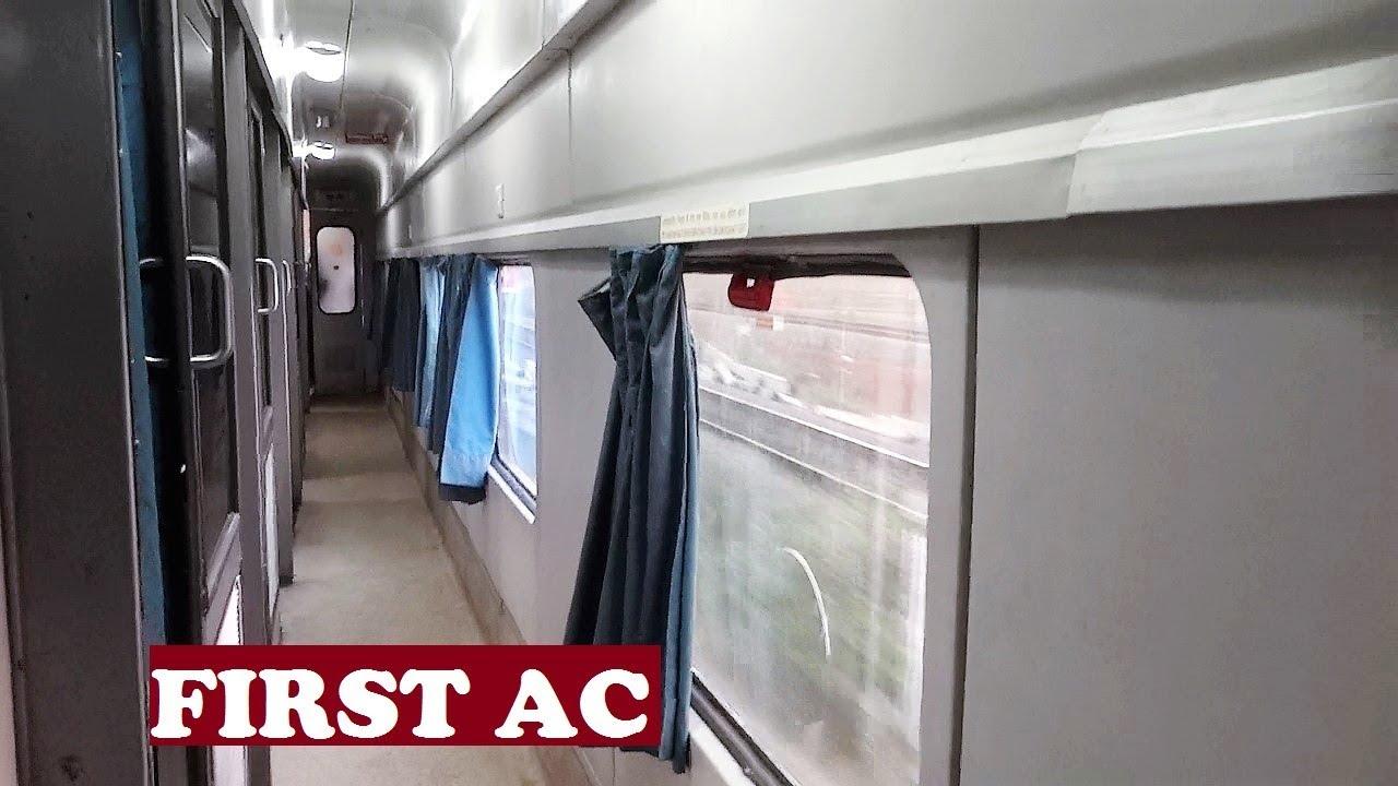 1st AC Corridor Howrah Yesvantpur Duronto - YouTube