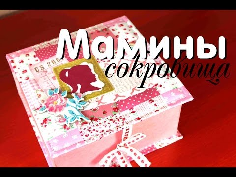 Видео Швейная машина family matters