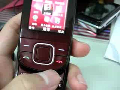 Nokia 3600s DEMO