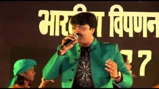 Tola Goharaw Dai Wo - Chhattisgarhi Folk Song At Swadeshi Mela Raipur Chhattisgarh