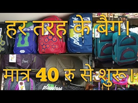 Wholesale Bags From Manufacturer /  Backpacks and all type of Bags