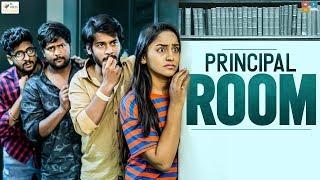 Principal Room || Ravi Ganjam || Tamada Media
