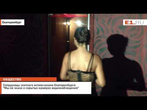 объявления екатеринбург для секс знакомств с телефоном