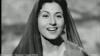 Insaaf ka Mandir Hai - Complete Song - Rafi, Naushad, Shakeel, Mehboob Khan