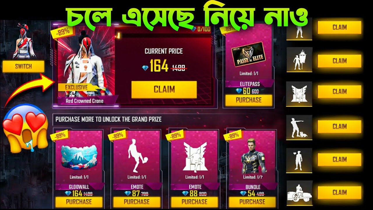 M1887 OLD SKIN RETURN| FREE FIRE NEW EVENT BANGLA| FF NEW EVENT| NEXT TOP UP EVENT