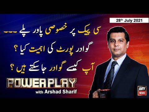 Download Power Play   Arshad Sharif    ARYNews   28 July 2021